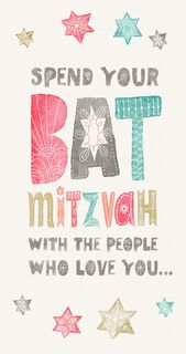 Watercolor Bat Mitzvah Money Holder Cards, Pack of 6,