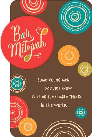 Retro Circles Bar Mitzvah Congratulations Card