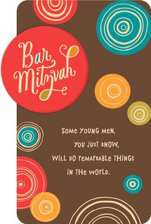 Retro Circles Bar Mitzvah Congratulations Card,