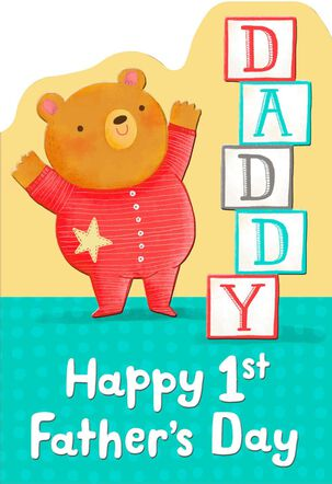 Baby Bear With Blocks First Father's Day Card