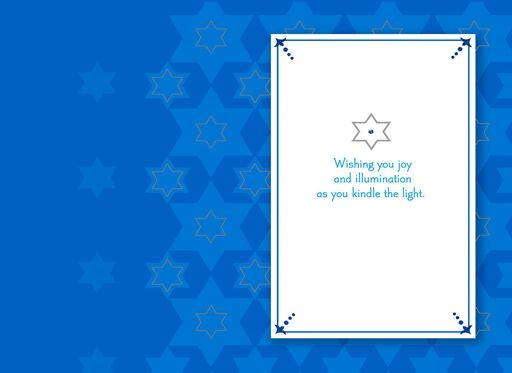 Shades of Blue Star of David Hanukkah Card,