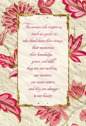You Inspire Us Mother's Day Card
