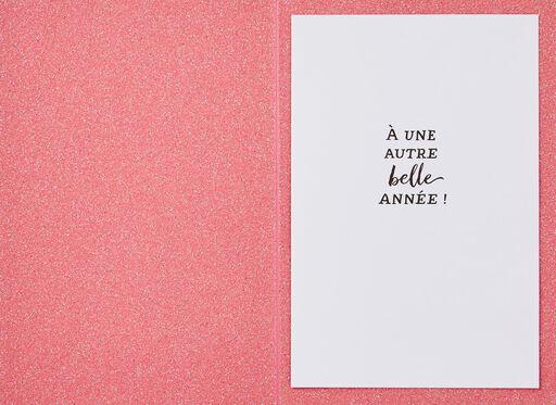 Anniversary cards hallmark