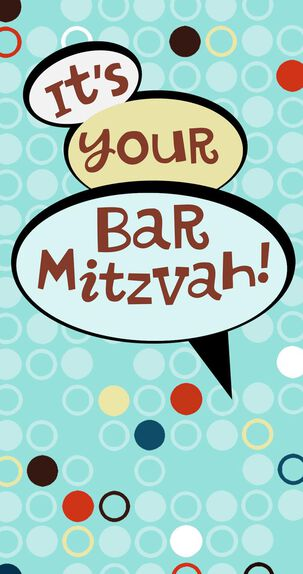 Blue Circles Bar Mitzvah Congratulations Money Holder Card