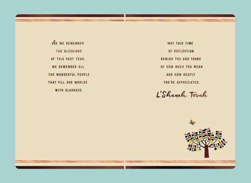 Health Happiness Sweetness Rosh Hashanah Card,