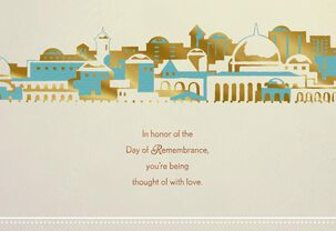 A Time of Beautiful Beginnings Rosh Hashanah Card