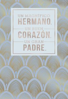 You're Wonderful Spanish-Language Father's Day Card for Brother,