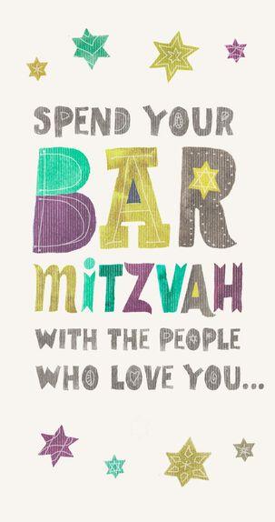 Bar Mitzvah Money Holder Cards, Pack of 6