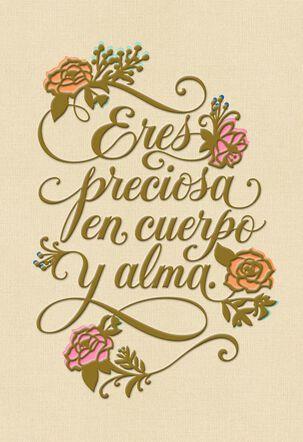 To My Precious Wife Spanish-Language Birthday Card
