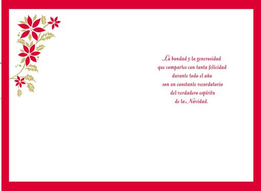 Our Lady of Guadalupe Spanish-Language Christmas Card,