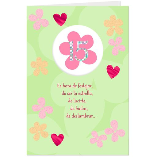 Time To Shine Spanish Language Quinceanera Card