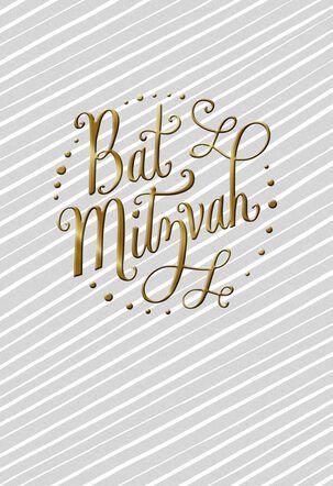 Golden Dedication Bat Mitzvah Congratulations Card