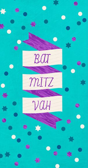 So Much to Celebrate Bat Mitzvah Money Holder Card
