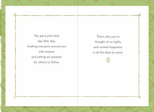 Geometric Designs Retirement Card,