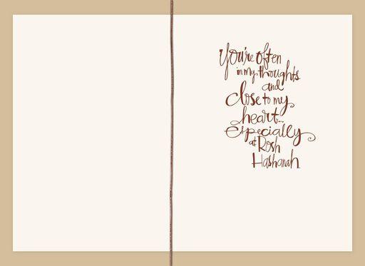 Close to My Heart Rosh Hashanah Card,
