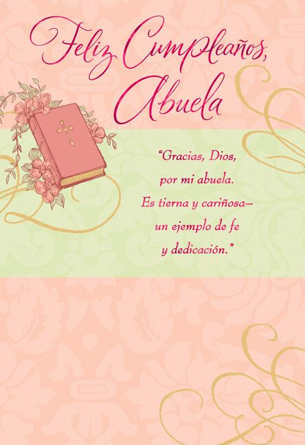 So blessed spanish language grandmother religious birthday card m4hsunfo