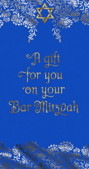 A Gift for You Money Holder Bar Mitzvah Card