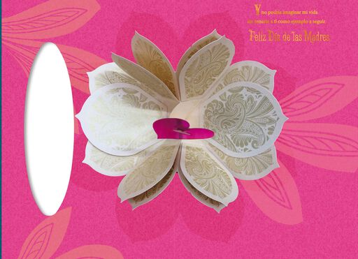 You Inspire Me Spanish-Language Mother's Day Card With Pop-Up Flower,