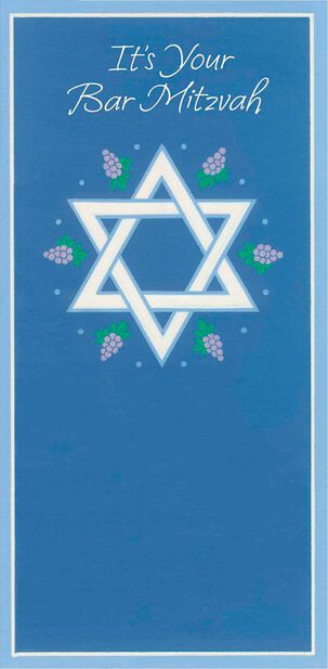Star of David With Grapes Bar Mitzvah Money Holder Card