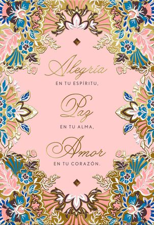 Love in Your Heart Religious Spanish-Language Mother's Day Card