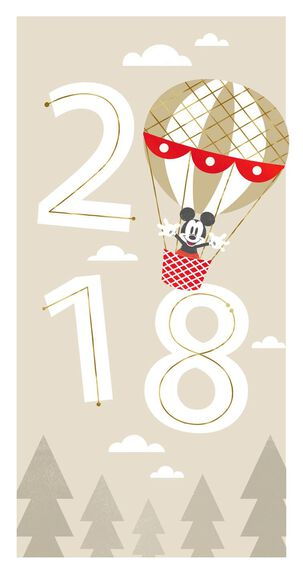 Mickey Mouse Amazing Future Money Holder 2018 Graduation Card