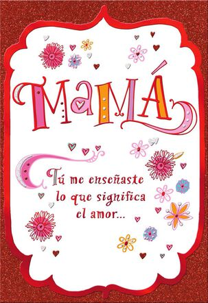 Mamá Love Spanish Valentine's Day Card
