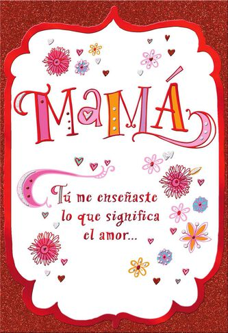 Mam Love Spanish ValentineS Day Card  Greeting Cards  Hallmark