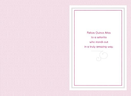 One Step Ahead Quinceañera Card,