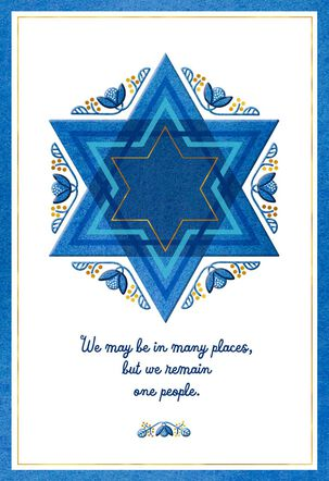 Star of David Passover Card for Family