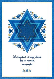 Star of David Passover Card for Family,