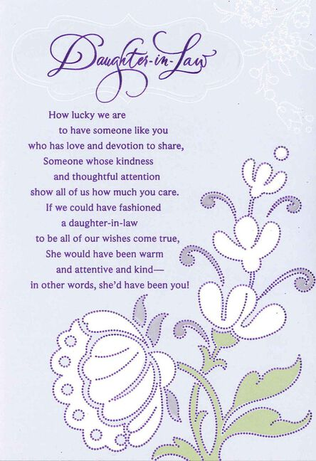 Youre A Gift To Our Family Birthday Card For Daughter In Law