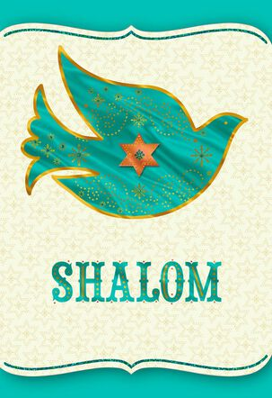Shalom Dove of Peace Hanukkah Card