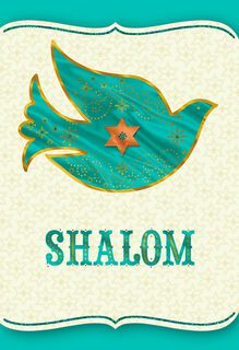 Shalom Dove of Peace Hanukkah Card,
