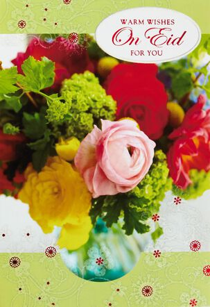Bouquet of Flowers Eid al-Fitr Card