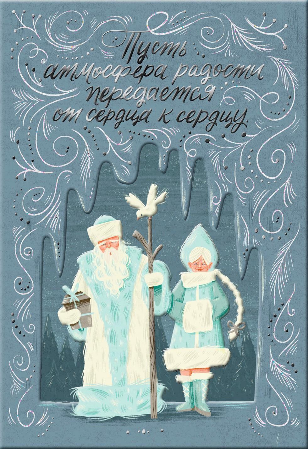 Heritage santa claus russian language christmas card greeting heritage santa claus russian language christmas card greeting cards hallmark kristyandbryce Gallery