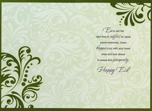 Sweet Memories Eid al-Fitr Card,