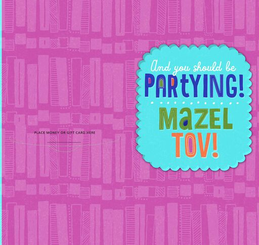 You Should Be Partying Bat Mitzvah Money Holder Card,