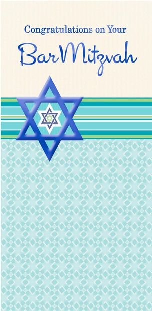 All You're Meant to Be Money Holder Bar Mitzvah Card