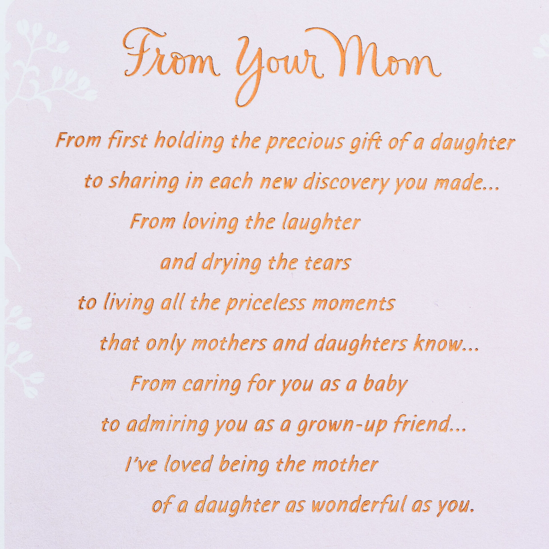 Wishes For A Wonderful Daughter Birthday Card From Mom And Dad Greeting Cards Hallmark