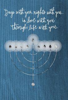 The Light of Our Love Hanukkah Card,