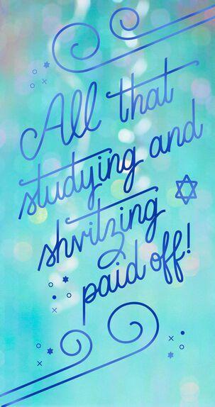 Studying and Schvitzing Funny Money Holder Bar/Bat Mitzvah Card