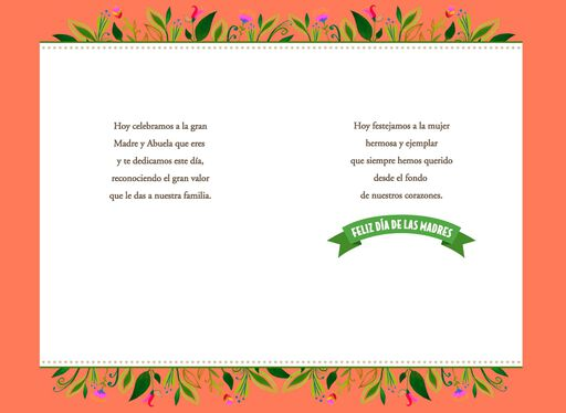 Grandma Spanish-Language Mother's Day Card With Magnet,