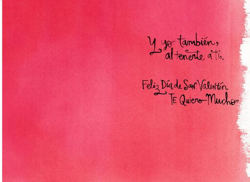 Love You Spanish-Language Valentine's Day Card for Daughter,