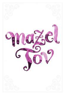 Watercolor Mazel Tov Congratulations Card,