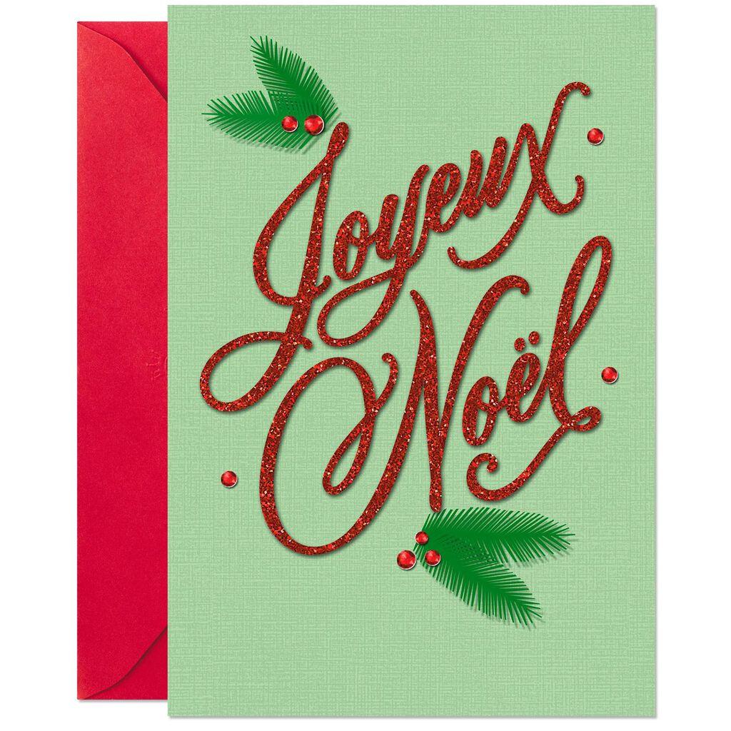 Joyeux Noel French Language Money Holder Christmas Card Greeting