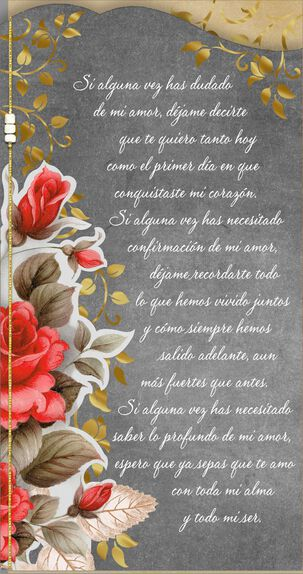 I Love You Forever Spanish-Language Love Card