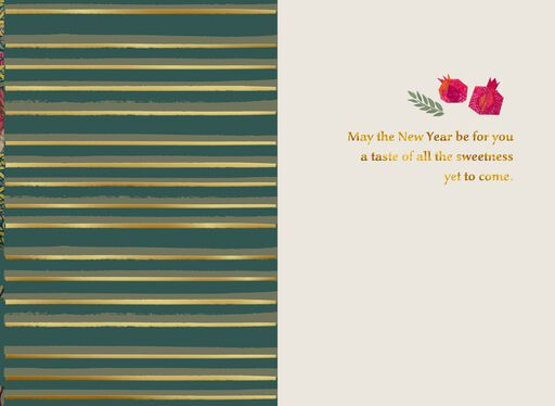 Pomegranate Patterns Rosh Hashanah Card,