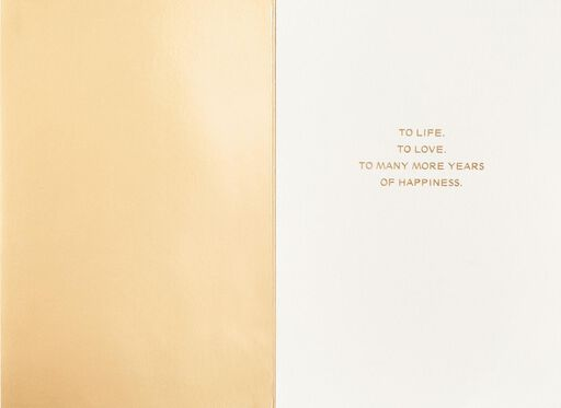 To More Years of Happiness Anniversary Card,