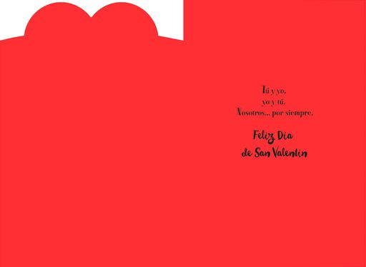 You and Me Spanish-Language Valentine's Day Card,