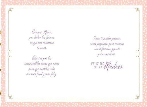 All You Do Spanish-Language Mother's Day Card From Both,